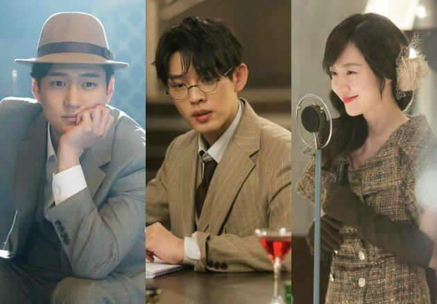 chicagotypewriter1