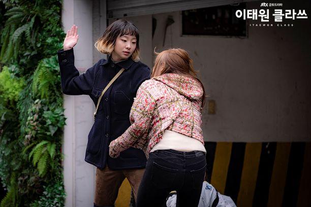 itaewon 99