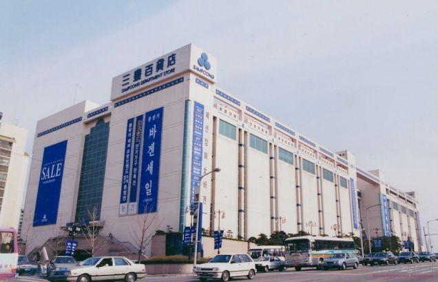 Il Crollo del Centro Commerciale  Sampoong, una ferita mai rimarginata