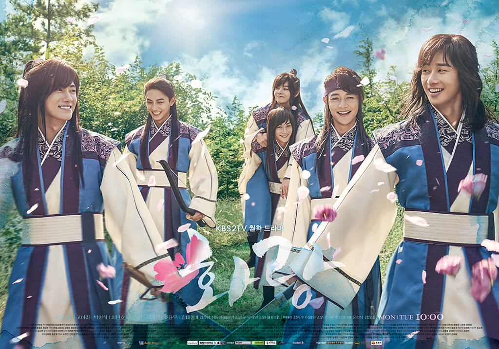 Hwarang: The Poet Warrior Youth (화랑)