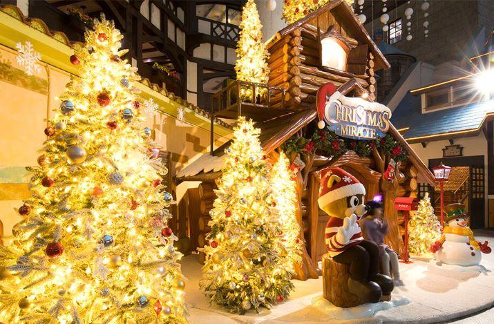 In Corea del Sud: Natale con i tuoi? Anche no!